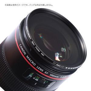 K&F Concept 可変式NDフィルター 67mm NDX 減光範囲ND2~ND400 薄枠設計 KF-NDX67|stkb|06