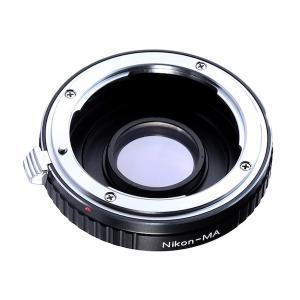 K&F Concept レンズマウントアダプター KF-NFA (ニコンFマウントレンズ → ソニー・ミノルタAマウント変換)、無限遠補正レンズ付き|stkb