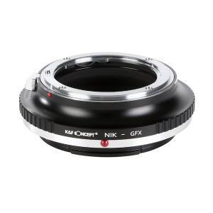 K&F Concept レンズマウントアダプター KF-NFG (ニコンFマウントレンズ → 富士フィルムGFX Gマウント変換)|stkb