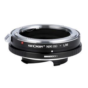 K&F Concept レンズマウントアダプター KF-NGM (ニコンFマウント(Gタイプ対応)レンズ → ライカMマウント変換) 絞りリング付き stkb
