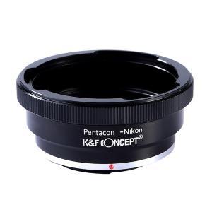 K&F Concept レンズマウントアダプター KF-P6K60F (ペンタコンシックス│キエフ60マウントレンズ → ニコンFマウント変換)|stkb