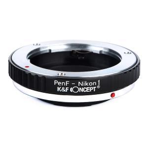 K&F Concept レンズマウントアダプター KF-PFN1 (オリンパス・ペンFマウントレンズ → ニコン1マウント変換) stkb