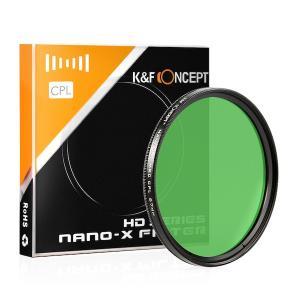 K&F Concept NANO-X C-PLフィルター 46mm ドイツB270高透明度クラウンガラス  MRCナノコーティング KF-SCPL46 stkb