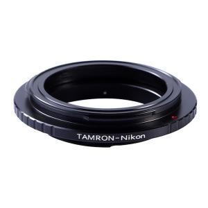 K&F Concept レンズマウントアダプター KF-TRF (タムロンアダプトールマウントレンズ → ニコンFマウント変換)|stkb