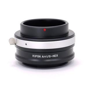 KIPON ARRI/S-S/E  (ARRI/S-NEX) アリフレックスマウントレンズ - ソニー NEX/α.Eマウントアダプター stkb