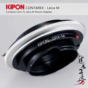 KIPON CRX-M コンタレックスマウントレンズ - リコーGXR A12/ライカMマウントアダプター|stkb