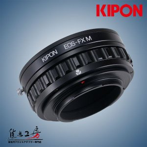 KIPON EOS-FX M キヤノンEOS/EFマウントレンズ - 富士フィルムXマウントアダプター マクロ/ヘリコイド付き|stkb