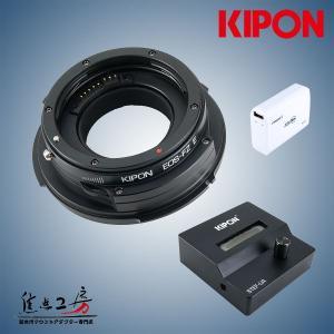 KIPON EOS-FZ E + STEF-UA SONY FZマウントデジタルシネマカムコーダー用 - キヤノンEOS/EFマウント 電子タイプ STEF-UA付き F3/F5/F55対応|stkb