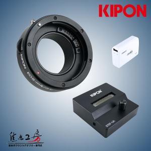 KIPON EOS-m4/3 E + STEF-UA キヤノンEOS/EFマウントレンズ - マイクロフォーサーズ電子マウントアダプター STEF-UAリモートコントローラー付き stkb