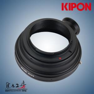 KIPON HB-EOS ハッセルブラッドVマウントレンズ - キヤノンEOSマウントアダプター|stkb