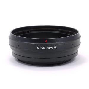 KIPON HB-L/S ハッセルブラッドVマウントレンズ - ライカSマウントアダプター|stkb