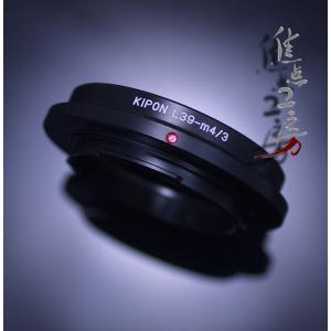 KIPON L39-m4/3 ライカL/L39マウントレンズ - マイクロフォーサーズマウントアダプター|stkb