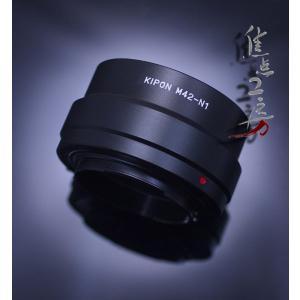 KIPON M42-N1 M42マウントレンズ - ニコン1マウントアダプター stkb
