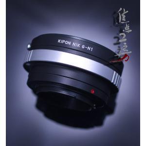 KIPON N/G-N1 ニコンFマウント/Gタイプレンズ - ニコン1マウントアダプター stkb