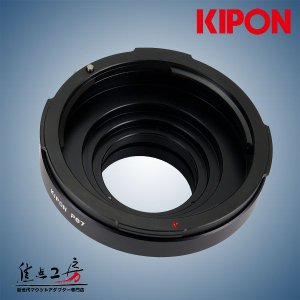 KIPON P67-NIK ペンタックス67レンズ - ニコンFマウントアダプター|stkb
