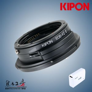 KIPON EOS-FZ E SONY(ソニー)FZマウントデジタルシネマカムコーダー用 - キヤノンEOS/EFマウント 電子タイプ モバイルバッテリー付き SONY F3/F5/F55対応|stkb