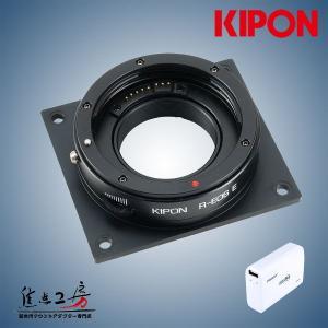 KIPON R-EOS E REDレッドデジタルシネマカメラ用 - キヤノンEOS/EFマウント 電子タイプ モバイルバッテリー付き RED EPIC/SCARLET対応|stkb