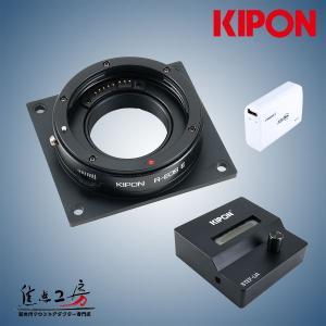 KIPON R-EOS E+ STEF-UA REDレッドデジタルシネマカメラ用 - キヤノンEOS/EFマウント 電子タイプ STEF-UAリモートコントローラー付き RED EPIC/SCARLET対応|stkb