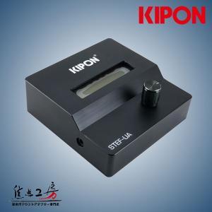 KIPON(キポン) STEF-UAリモートコントローラー|stkb