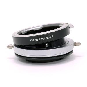 KIPON TILT L/R-FX N ライカRマウントレンズ - 富士フィルムXマウントアダプター アオリ(ティルト)機構搭載|stkb