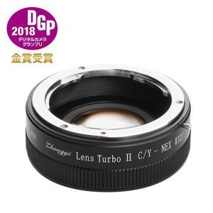 中一光学  Lens Turbo II C/Y-NEX コンタックス・ヤシカマウントレンズ - ソニーNEX/α.Eマウント フォーカルレデューサーアダプター|stkb