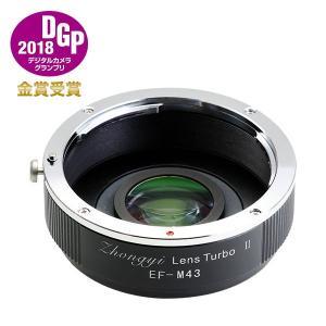 中一光学  Lens Turbo II EF-m4/3 キヤノンEFマウントレンズ - マイクロフォーサーズマウント フォーカルレデューサーアダプター stkb