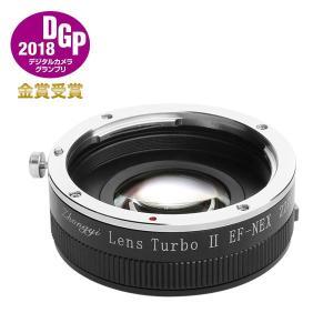 中一光学 Lens Turbo II EF-NEX キヤノンEFマウントレンズ - ソニーNEX/α.Eマウント フォーカルレデューサーアダプター|stkb