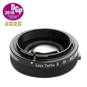 中一光学 Lens Turbo II FD-NEX キヤノンFDマウントレンズ - ソニーNEX/α.Eマウント フォーカルレデューサーアダプター|stkb