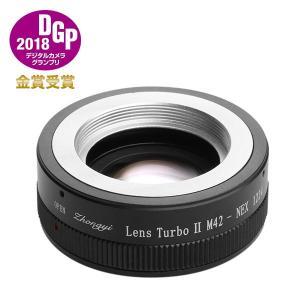 中一光学 Lens Turbo II M42-NEX M42マウントレンズ - ソニーNEX/α.Eマウント フォーカルレデューサーアダプター|stkb