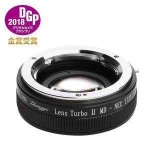 中一光学 Lens Turbo II MD-NEX ミノルタMD・MC・SRマウントレンズ - ソニーNEX/α.Eマウント フォーカルレデューサーアダプター|stkb