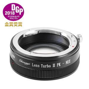 中一光学 Lens Turbo II PK-NEX ペンタックスKマウントレンズ - ソニーNEX/α.Eマウント フォーカルレデューサーアダプター|stkb