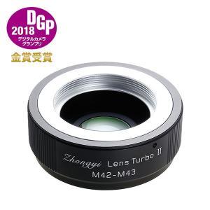 中一光学 Lens Turbo II M42-m4/3 M42マウントレンズ - マイクロフォーサーズマウント フォーカルレデューサーアダプター stkb