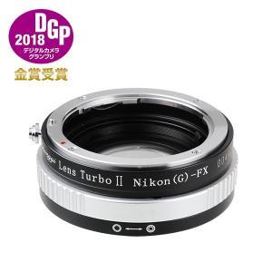 中一光学 Lens Turbo II N/G-FX ニコンFマウント/Gシリーズレンズ - 富士フイルムXマウント フォーカルレデューサーアダプター|stkb