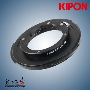 KIPON L/M-FZ (L/M-F3) SONY(ソニー)FZマウントデジタルシネマカムコーダー用 - ライカMマウント|stkb