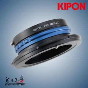 KIPON MAF-FZ (MAF-F3) SONY(ソニー)FZマウントデジタルシネマカムコーダー用 - ソニー・ミノルタαアルファAマウント|stkb