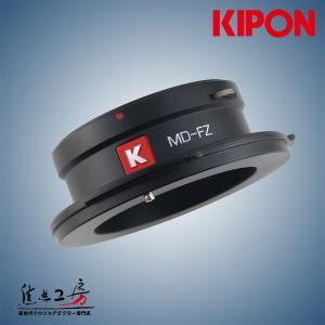KIPON MD-FZ (MD-F3) SONY(ソニー)FZマウントデジタルシネマカムコーダー用 - ミノルタMD・MC・SRマウント|stkb