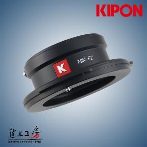 KIPON NIK-FZ (NIK-F3) SONY(ソニー)FZマウントデジタルシネマカムコーダー用 - ニコンFマウント|stkb