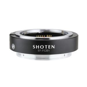 SHOTEN マウントアダプター EF-FG01(キヤノンEFマウントレンズ → 富士フイルムGマウント変換)電子接点付き|stkb