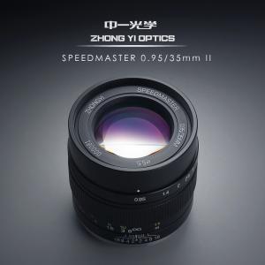 中一光学 | ZHONG YI OPTICS SPEEDMASTER 35mm F0.95 II - ソニーα.Eマウント APS-Cサイズ 単焦点レンズ|stkb