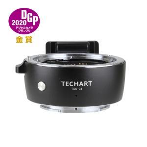 TECHART TCS-04(キヤノンEFマウントレンズ → ソニーEマウント変換)電子マウントアダプター|stkb