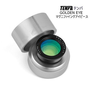 TENPA(テンパ)GOLDEN EYEマグニファイングアイピース フジフィルム用(FujiFilm S2pro.S3pro.S5pro)|stkb|02