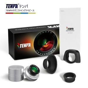 TENPA(テンパ)GOLDEN EYEマグニファイングアイピース フジフィルム用(FujiFilm S2pro.S3pro.S5pro)|stkb|04