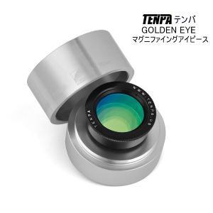 TENPA(テンパ)GOLDEN EYEマグニファイングアイピース ペンタックス用(ペンタックスK-3.K-5.K5-2(S).K7.ist D(L)(S)(2))|stkb|02