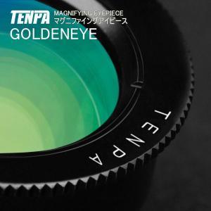 TENPA(テンパ)GOLDEN EYEマグニファイングアイピース ペンタックス用(ペンタックスK-3.K-5.K5-2(S).K7.ist D(L)(S)(2))|stkb|03