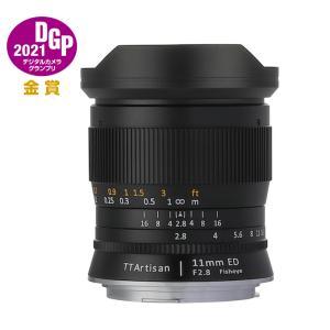 銘匠光学 TTArtisan 11mm f/2.8 Fisheye 単焦点レンズ ミラーレス版  (ニコンZマウント)|stkb