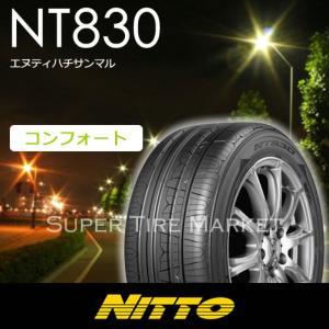 ■ニットータイヤ NT830 225/45R18 95Y XL
