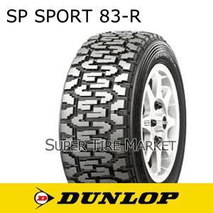 ダンロップ SP スポーツ83-R 175/70R13 82Q stm