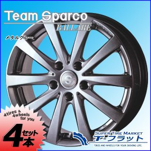 ★ピレリ ドラゴン スポーツ 225/45R18 XL 95W■【チームスパルコ】バラーレ メタルグレー