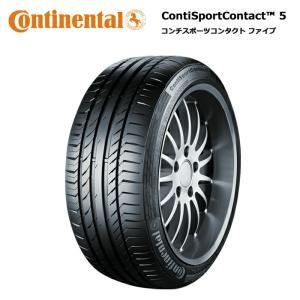 Continental PremiumContact 5 XL FR Sommerreifen 205//55R17 95V