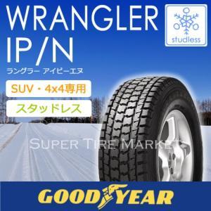 スタッドレスタイヤ(245/65R17)グッドイヤー ラングラー IP/N 245/65R17 10...
